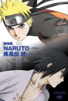 "Naruto Movie 5 / Naruto Shippuuden Movie 2 - ""Узы/Связи"""